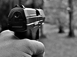 外媒:美国犹他州发生枪击事件致4死1伤