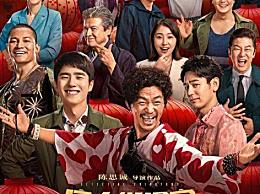 7部春节档电影齐开预售 《唐人街探案3》领跑!