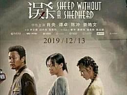 误杀票房破11亿 创华语影史犯罪片票房冠军