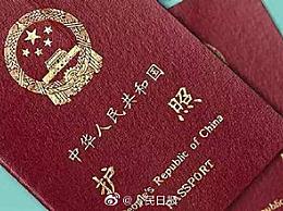 2月起海外中国公民护照全球通办 越来越方便