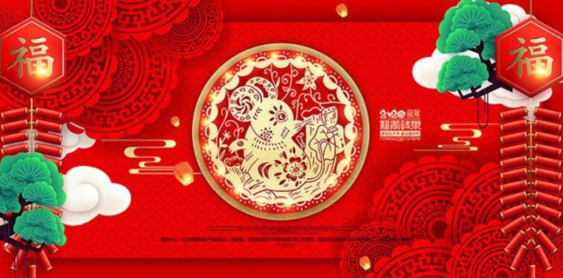 2020春节拜年祝福语大全精选 春节给领导发什么拜年短信