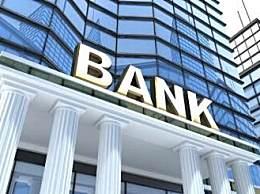 银行春节期间放假吗?2020银行春节放假时间