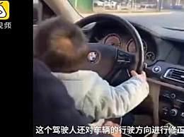 父亲教两岁宝宝学开车 交警怒斥父子两人不要命了