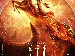 春节档电影齐开预售 2020春节档的票房争夺战正式打响