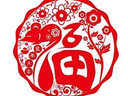 2020鼠年春节拜年祝福语吉祥话 春节拜年贺词大全