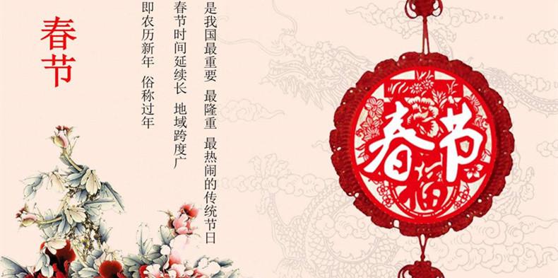 春节年夜饭20道菜菜谱大全 年夜饭和春晚才是绝配