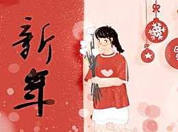 鼠年新春祝福发什么?辞猪迎鼠新年贺词祝福语汇总(图文)