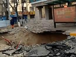 西宁地陷燃爆原因 因公交坠坑时拽爆电缆