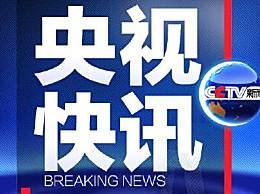 中国万枚口罩援菲火山重灾区 缓解当地口罩短缺