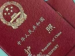2月起海外中国公民护照全球通办