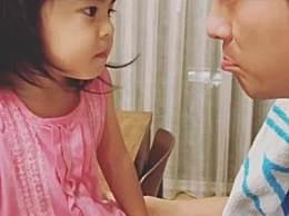 修凯杰模仿bo妞 暖男爸爸模仿女儿超可爱