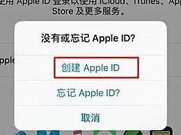 iphone怎么创建AppleID iphone创建AppleID操作流程