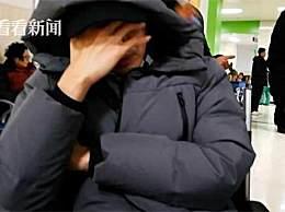 张志超突发病住院 因连日接受采访情绪崩溃