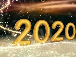 新年四个字祝福语有哪些?新年祝福语四字顺口溜大全