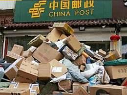 2020邮政春节放假时间 2020春节邮政停运时间表