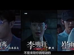 网剧唐人街探案第三个故事的凶手是谁?