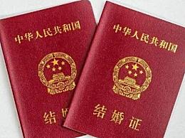 2019离婚登记415万对 中国结婚率持续走低什么原因?