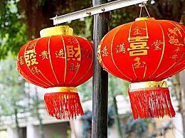 老人去世第一年春节怎么过?春节能贴对联吗