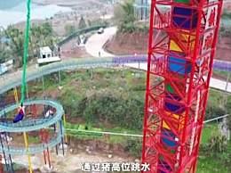 重庆景区让肥猪蹦极引热议 景区回应让猪蹦极说了什么?