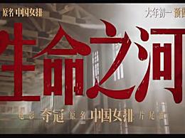 女神合�w 王菲那英合唱�Z冠片尾曲《生命之河》