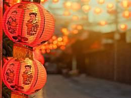 鼠年春节祝福语 2020鼠年新春贺词祝福语