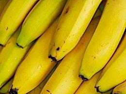 米醋泡香蕉减肥吗 米醋泡香蕉的减肥原理及注意事项