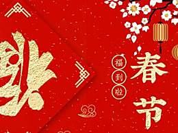 春节是如何发展而来的?不同时代春节的发展历程