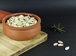 南瓜子怎么做好吃 自制盐�h南瓜子的简单步骤