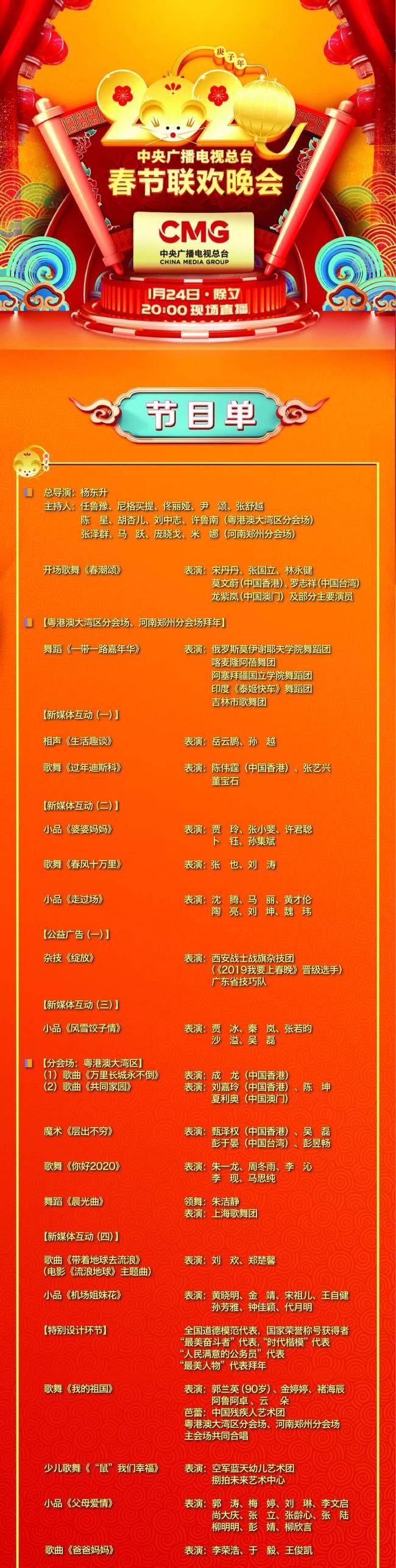 53b84377-6517-4bef-bd8e-f4c5be3cef12.jpg