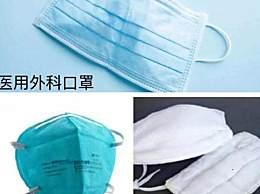 口罩的正确佩戴方法