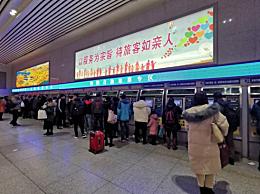 2月1日起买火车票须提供手机号码 便于及时联系乘车旅客