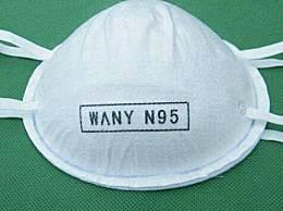 N95口罩可以反�陀�幔�N95口罩最多可以戴�状�