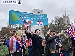 英国2月1日脱欧 英国多地举行庆祝活动
