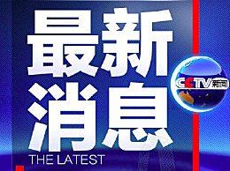 海南2月24日前不得开学 海南节后延长假期最新消息
