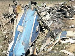 科比遗体已被确认 飞机坠毁现场十分惨烈