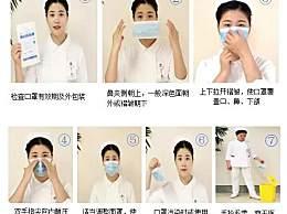 如何佩戴医用外科口罩?预防新型冠状病毒口罩正确佩戴方法