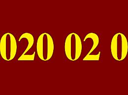 2020年2月2日民政局上班吗 2020春节后民政局上班时间