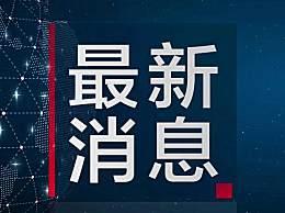 北京各企业2月10日上班 北京延长复工时间