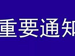 河南企业复工时间 2020河南企业节后复工时间一览