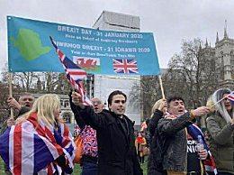 英国正式脱欧 与欧盟解除关系