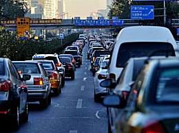 北京推迟复工时间 非必需企业2月10日上班