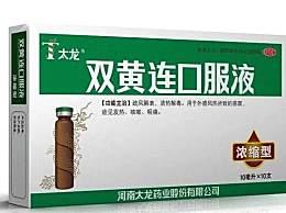 双黄连真的有效吗?上海药物所专家回应了