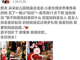 佟丽娅为儿子庆生日 佟丽娅陈思诚离婚了吗?