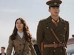 韩剧爱的迫降大结局是什么?爱的迫降故事原型介绍