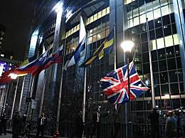 欧盟降下英国国旗 英国正式脱离欧盟