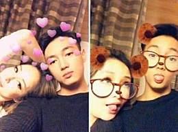 萧亚轩新男友是谁黄皓个人资料 黄皓和萧亚轩相差几岁