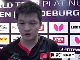 奥恰洛夫战胜 樊振东 3-4负于对手