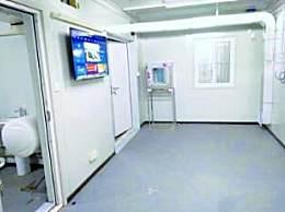探访火神山医院 空调电视医疗设备齐全