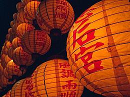 元宵节的习俗有哪些?汉族元宵节的习俗