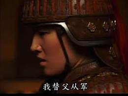 终极预花木兰告 刘亦菲替父从军彰显英雄本色